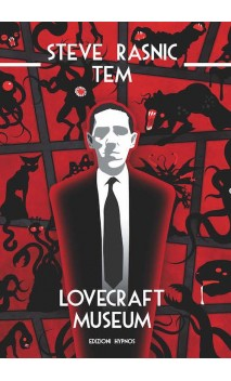 Lovecraft Museum [ebook]